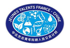 jeunes talents france chine